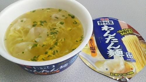 『評判屋 わんたん麺 鶏だし塩味』