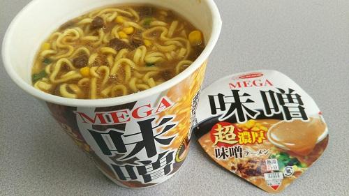 『MEGA味噌 超濃厚味噌ラーメン』