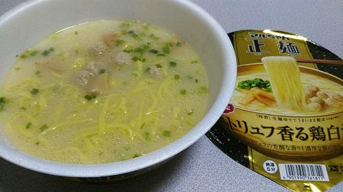 『マルちゃん正麺 トリュフ香る鶏白湯』