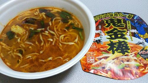 『鬼金棒 カラシビ味噌らー麺』