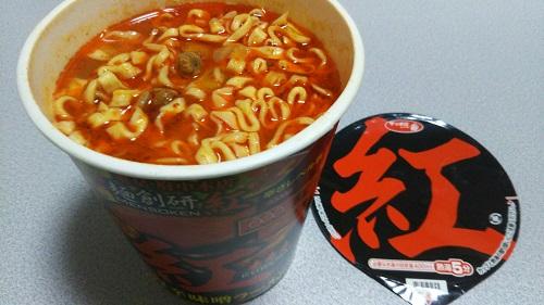 『麺創研 紅 濃厚辛味噌ラーメン 紅』