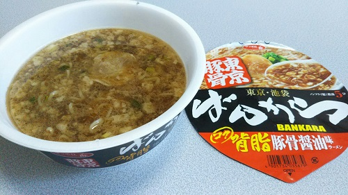 『東京豚骨拉麺ばんから 背脂豚骨醤油味ラーメン』