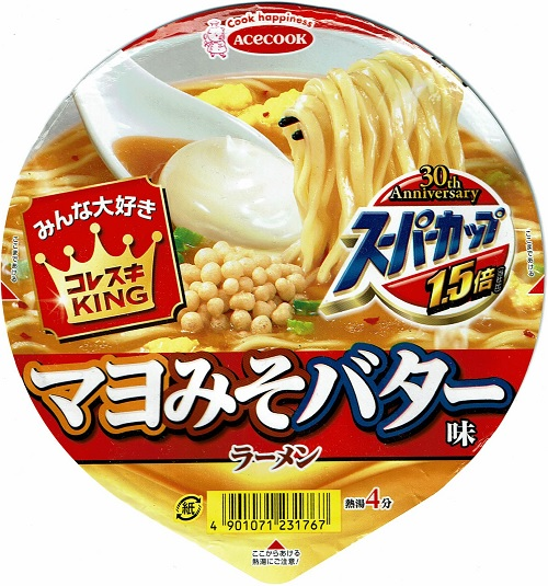『スーパーカップ1.5倍 コレスキキング マヨみそバター味ラーメン』