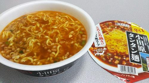 『全国麺めぐり 辛口 小田原タンタン麺』