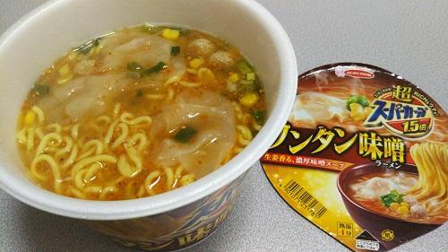 『(コンビニ限定)超スーパーカップ1.5倍 ワンタン味噌ラーメン』