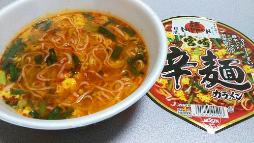 『日清麺NIPPON 宮崎辛麺』