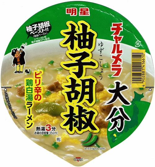 『チャルメラどんぶり 大分柚子胡椒 鶏白湯ラーメン』