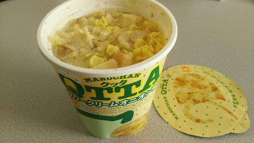 『QTTA サワークリームオニオン味』