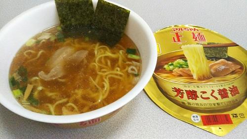 『マルちゃん正麺 芳醇こく醤油』