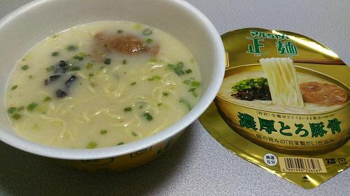 『マルちゃん正麺 濃厚とろ豚骨』