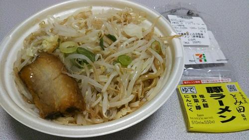 『中華蕎麦とみ田監修豚ラーメン(豚骨醤油)』