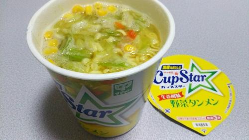 『カップスター 生姜風味野菜タンメン』