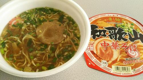 『凄麺 和歌山中華そば』