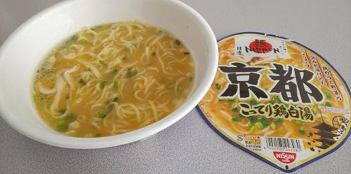 『日清麺NIPPON 京都こってり鶏白湯』