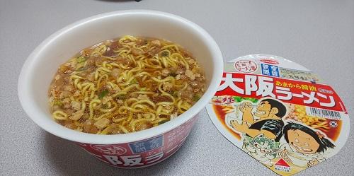 『産経新聞 大阪ラーメン あまから醤油』