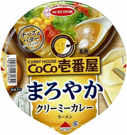 『CoCo壱番屋監修 まろやかクリーミーカレーラーメン』