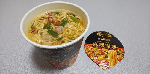 『ファミマでライザップ 麻辣湯麺』