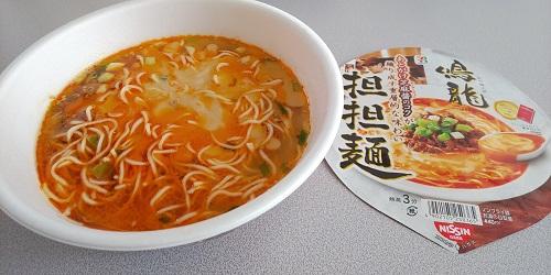『鳴龍 担担麺』