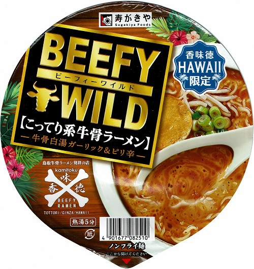 『香味徳HAWAII BEEFY WILD』