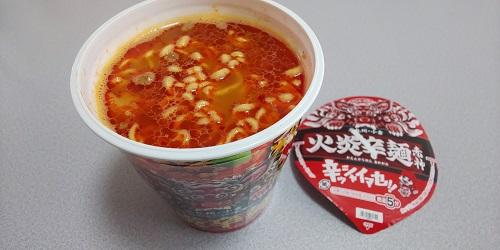 『火炎辛麺 赤神 神増し』