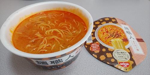 『日清麺職人 担々麺』