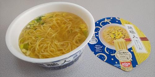 『日清麺職人 柚子しお』