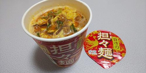 『日清の担々麺』