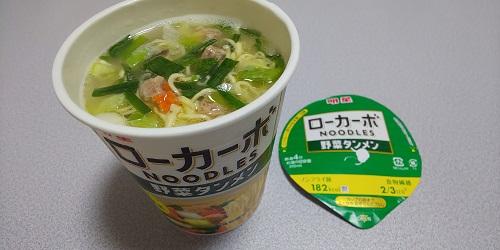 『ローカーボNOODLE 野菜タンメン』