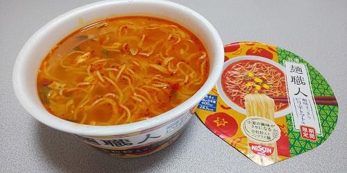 『日清麺職人 酸味すっきりピリ辛トマト味』