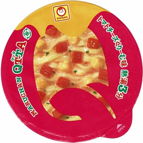 『QTTA トマトチーズくりーむ味』