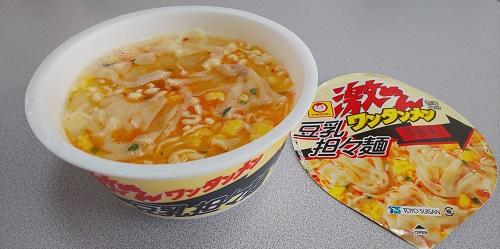 『激めんワンタンメン 豆乳担々麺』