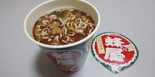 『全国ラーメン店マップ旭川編 蜂屋 特製旭川醤油ラーメン』