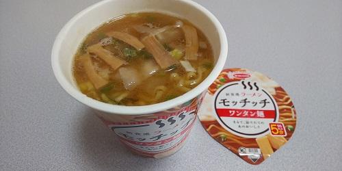 『ラーメンモッチッチ ワンタン麺』