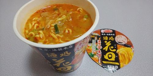 『一度は食べたい名店の味 麺処 花田 濃厚辛味噌ラーメン』