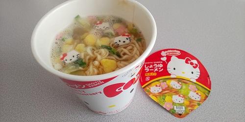 『ハローキティ45周年お祝いカップ麺 しょうゆラーメン』