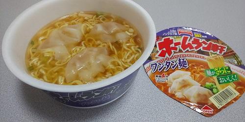 『ホームラン軒 ワンタン麺』