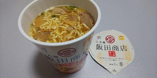 『らぁ麺 飯田商店 醤油拉麺』