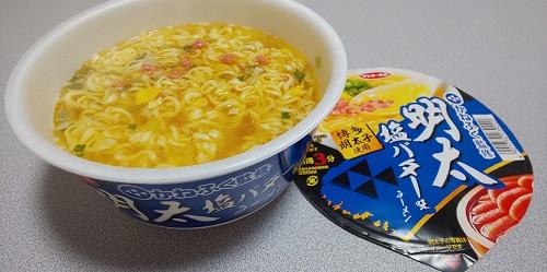 『かねふく監修 明太塩バター味ラーメン』