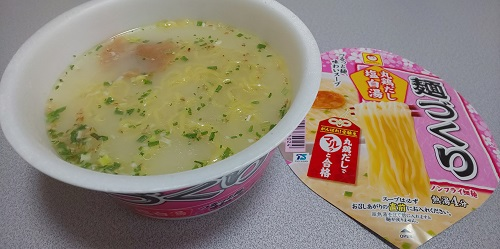 『麺づくり 丸鶏だし塩白湯』