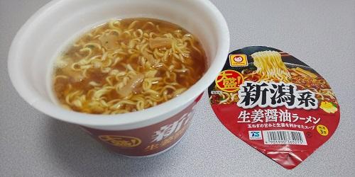 『大盛! 新潟系生姜醤油ラーメン』