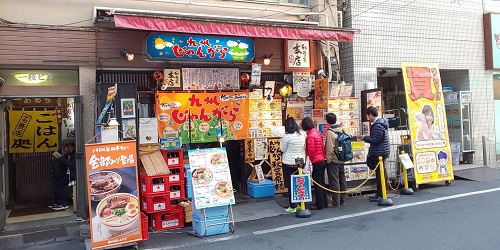 九州じゃんがら秋葉原本店