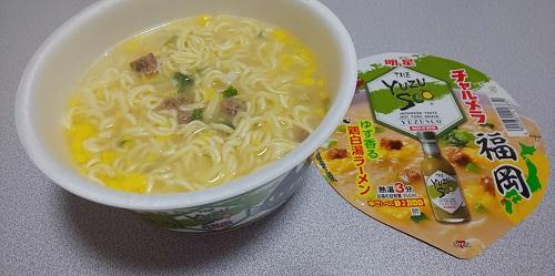 『チャルメラどんぶり 福岡ゆずすこ ゆず香る鶏白湯ラーメン』