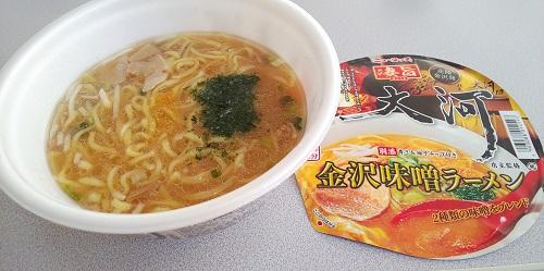 『凄旨 麺屋大河 金沢味噌ラーメン』