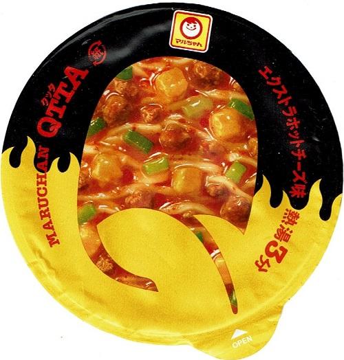 『QTTA EXTRA HOT チーズ味』