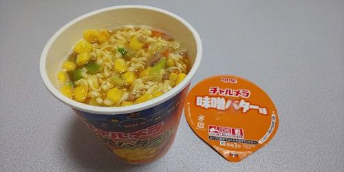 『チャルメラ 味噌バター味』