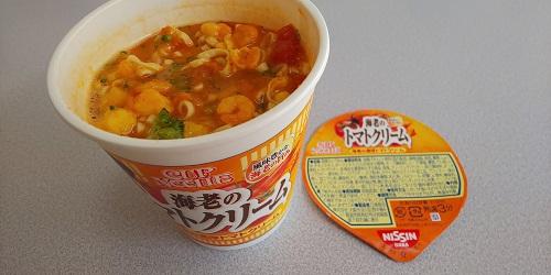 『カップヌードル 海老の濃厚トマトクリーム』
