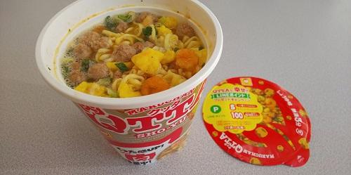 『QTTA SHO-YUラーメン 肉増量』
