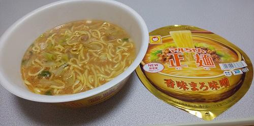 『マルちゃん正麺 香味まろ味噌』