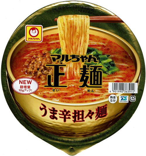 『マルちゃん正麺 うま辛担々麺』