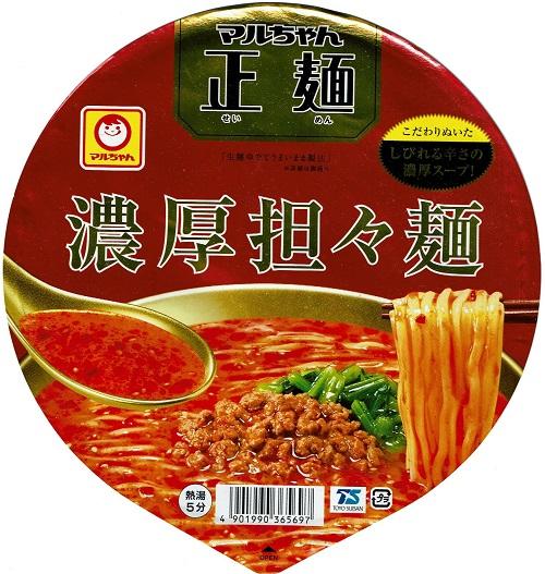 『マルちゃん正麺 濃厚担々麺』